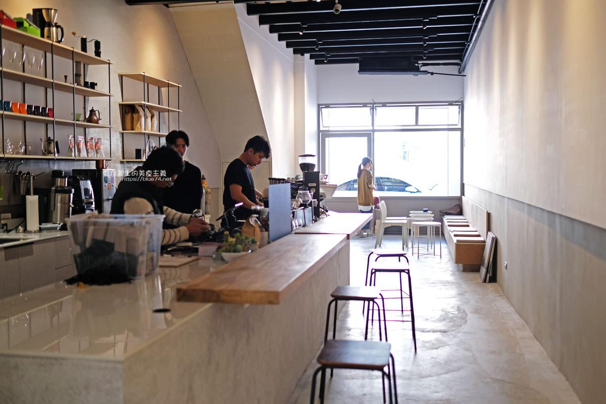 20200114002311 46 - 尋品旬品咖啡|來自苗栗自家烘焙咖啡館,2018年WCE烘豆賽台灣區亞軍