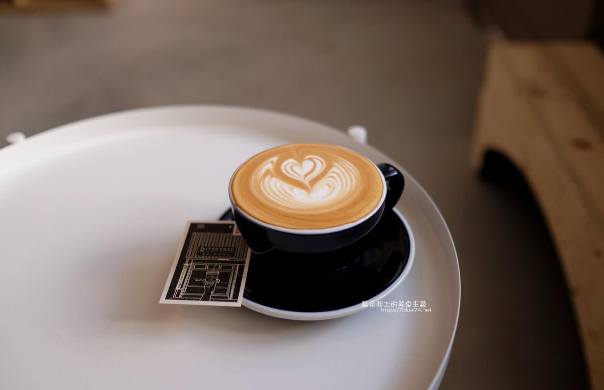 20200114002638 100 - 尋品旬品咖啡|來自苗栗自家烘焙咖啡館,2018年WCE烘豆賽台灣區亞軍