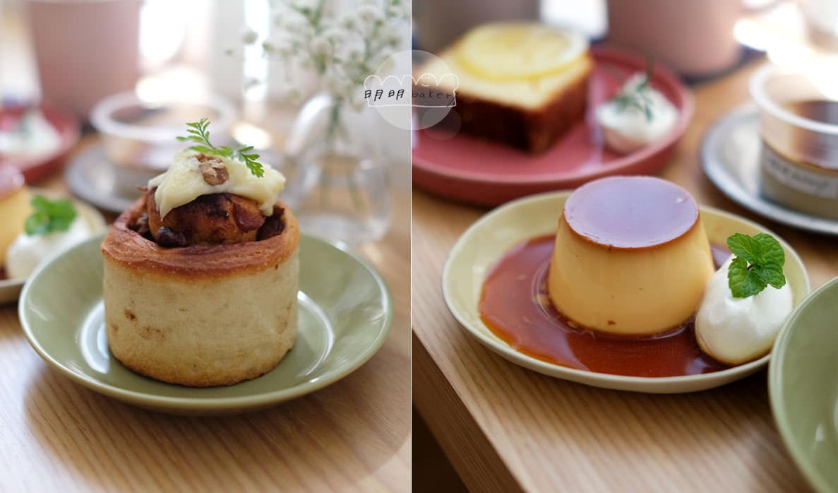 彰化美食│明明bakery-彰化人氣麵包甜點店明明bakery搬遷至火花huehua二樓,依舊不變的是美味