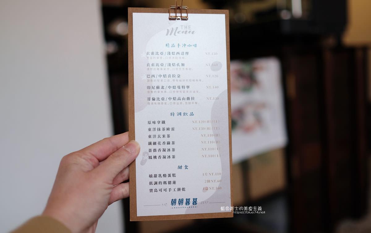 20200130014415 70 - 朝朝暮暮coffee│藏在鄉間田野小路中的隱密古厝咖啡館,順利找到了嗎