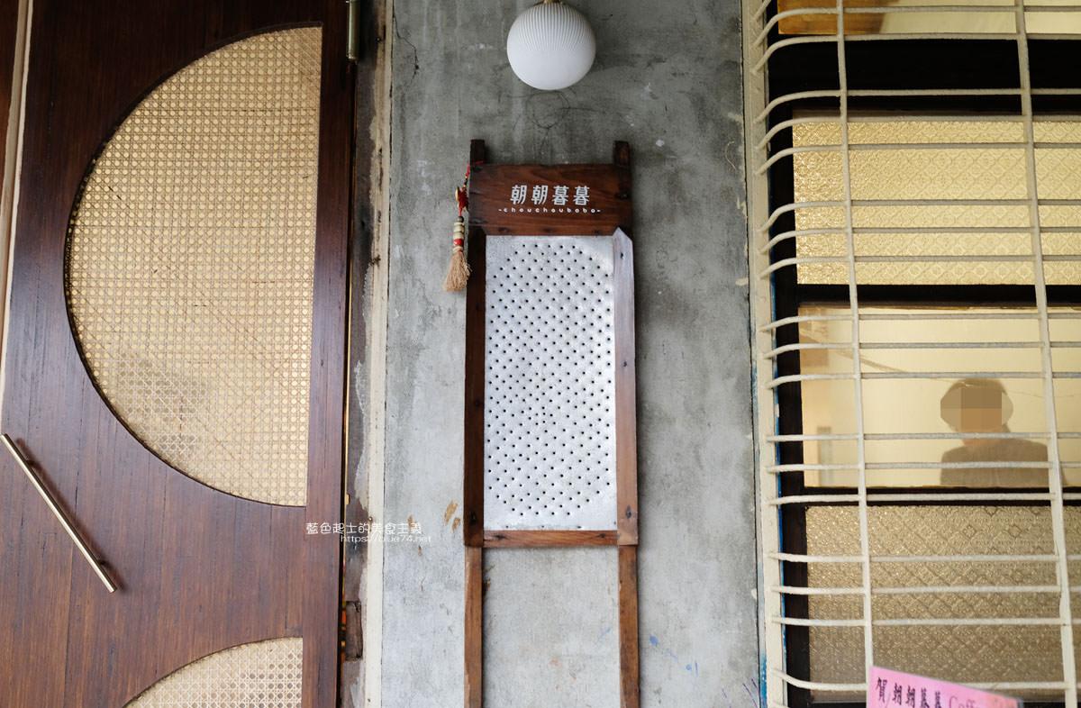 20200130014424 3 - 朝朝暮暮coffee│藏在鄉間田野小路中的隱密古厝咖啡館,順利找到了嗎