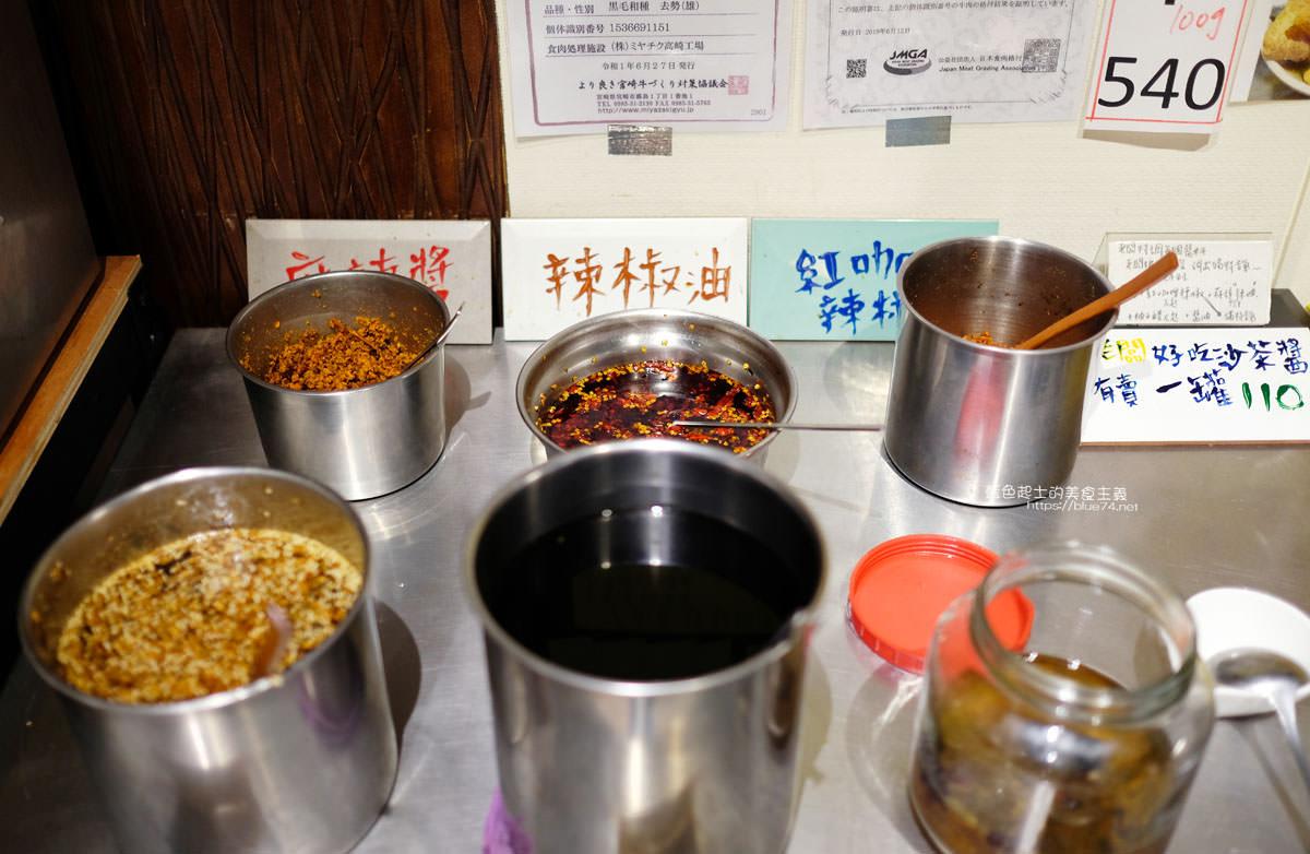 20200210234004 15 - 食藝石頭火鍋│復古風自助式傳統火鍋,桌邊服務湯底爆香