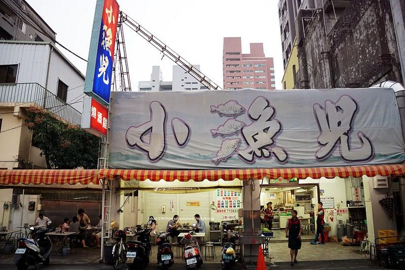 台中西區│小漁兒燒酒雞專賣店-提早來吃不用等不怕沒位置,看著牆壁點餐喔