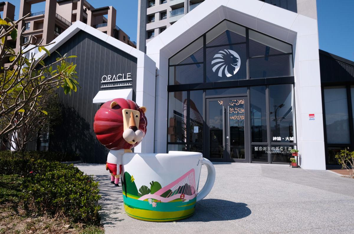 台中北屯│神諭咖啡台中大城店-來自高雄的神諭咖啡展店台中,外觀和空間亮眼好拍