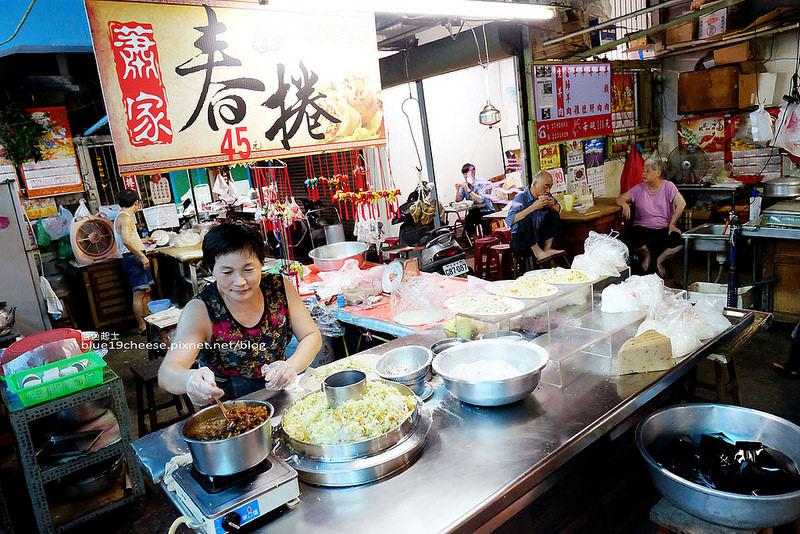 【嘉義東區】蕭家春捲-六十年老店,把麵條包進春捲裡,吃完很飽足,王家牛雜湯對面