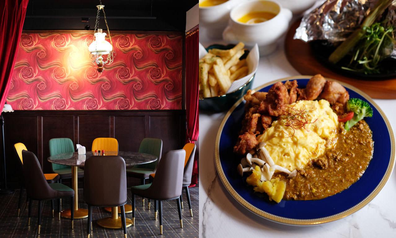台中北區│德化洋食-漢堡排和乾咖哩專賣店,昭和時代氛圍,結合西方飲食的日式料理