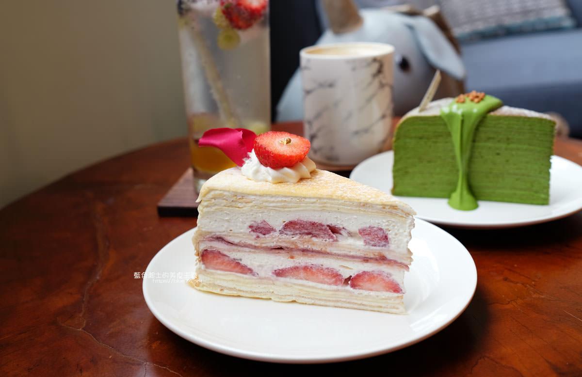 台中北區│萊姆16手作甜點-天津商圈隱身住宅巷弄甜點推薦,千層蛋糕好吃也美