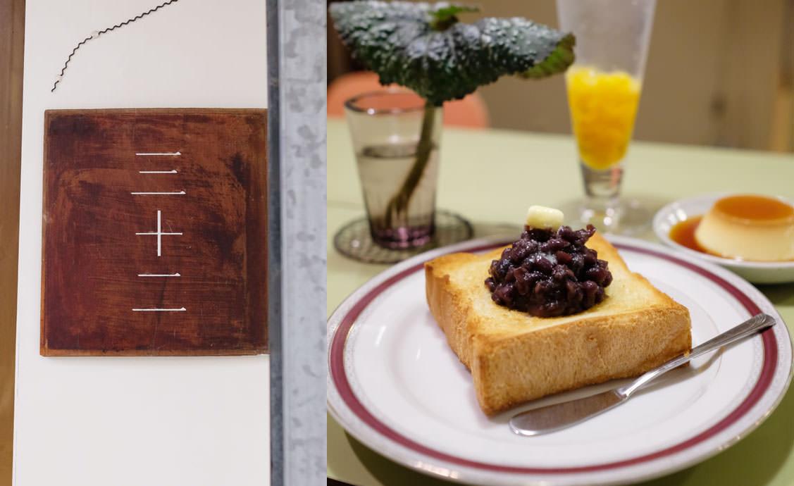 台中中區│三十二-中區巷弄推薦美食,隱藏版古物點心咖啡展覽複合空間