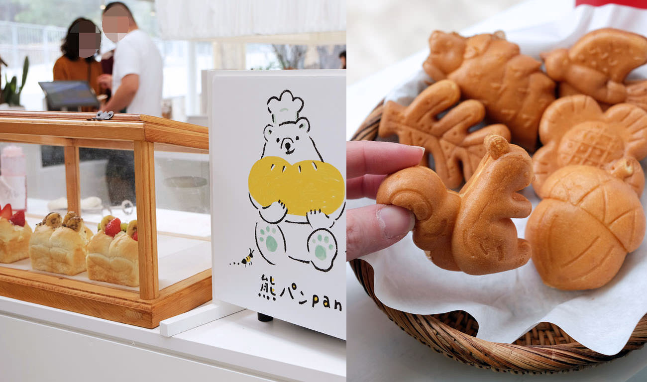 新竹東區│新竹市立動物園森林食堂及野餐市集-落地窗邊用餐區可以吃著IG人氣打卡美食的可愛森林動物造型雞蛋糕邊看動物
