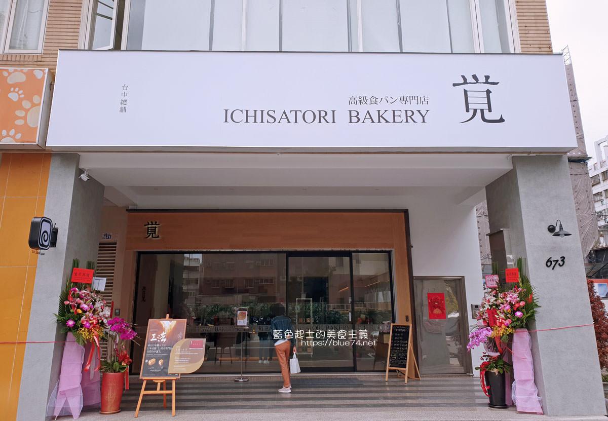20200329134013 39 - 一覚ichisatori bakery高級食パン専門店│台中第一間日本最高級生吐司專門店