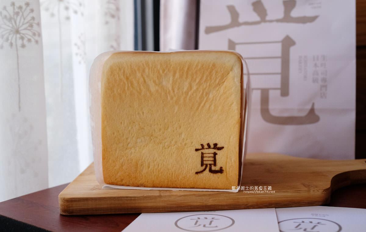 20200329134020 97 - 一覚ichisatori bakery高級食パン専門店│台中第一間日本最高級生吐司專門店