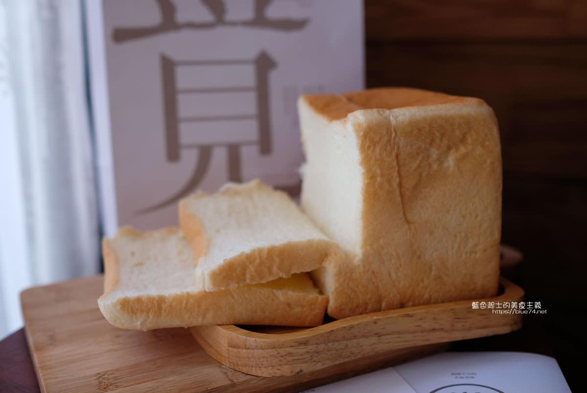 20200329134023 4 - 一覚ichisatori bakery高級食パン専門店│台中第一間日本最高級生吐司專門店
