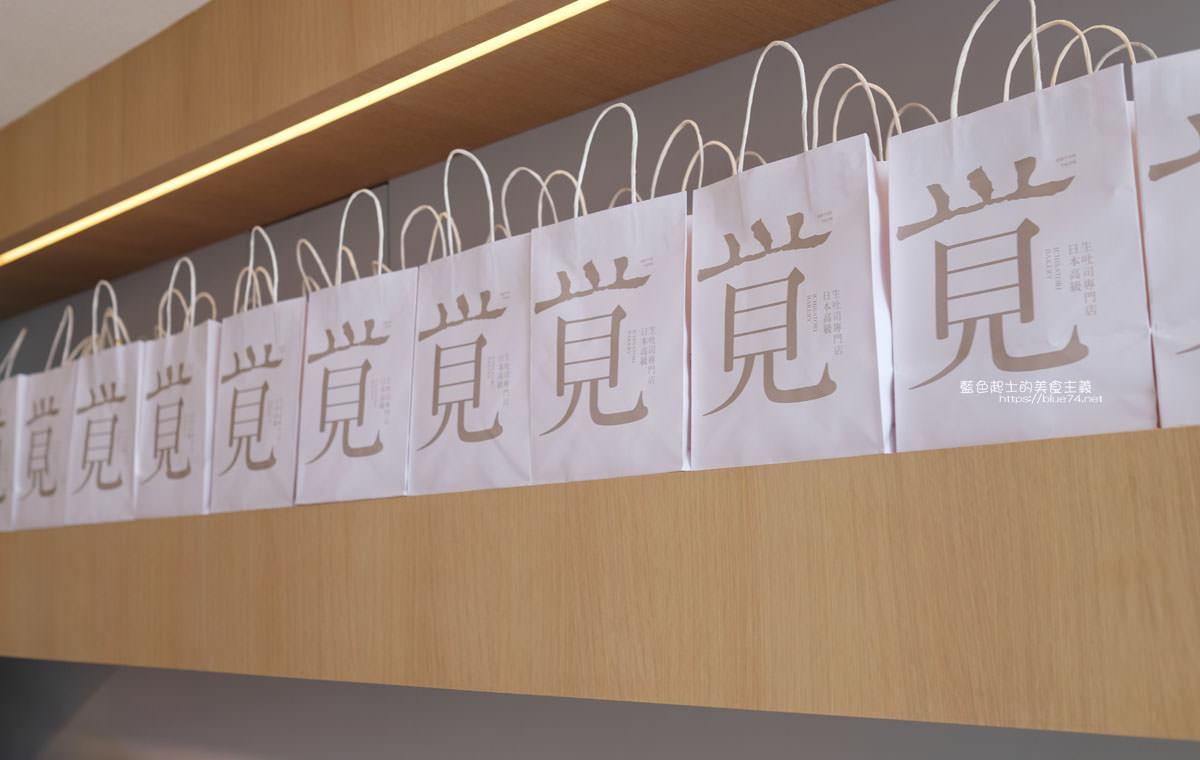 20200329134029 81 - 一覚ichisatori bakery高級食パン専門店│台中第一間日本最高級生吐司專門店