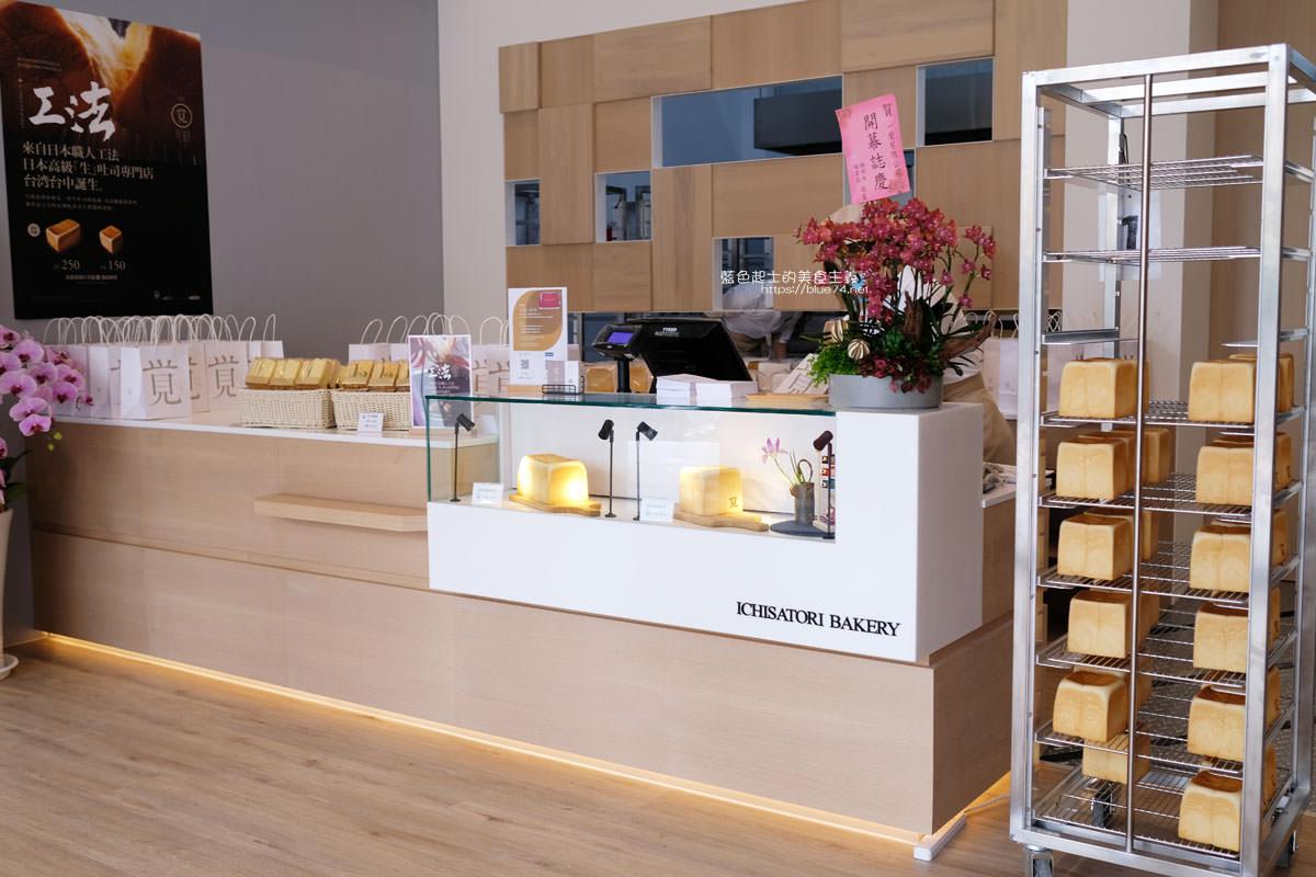 20200329134031 65 - 一覚ichisatori bakery高級食パン専門店│台中第一間日本最高級生吐司專門店
