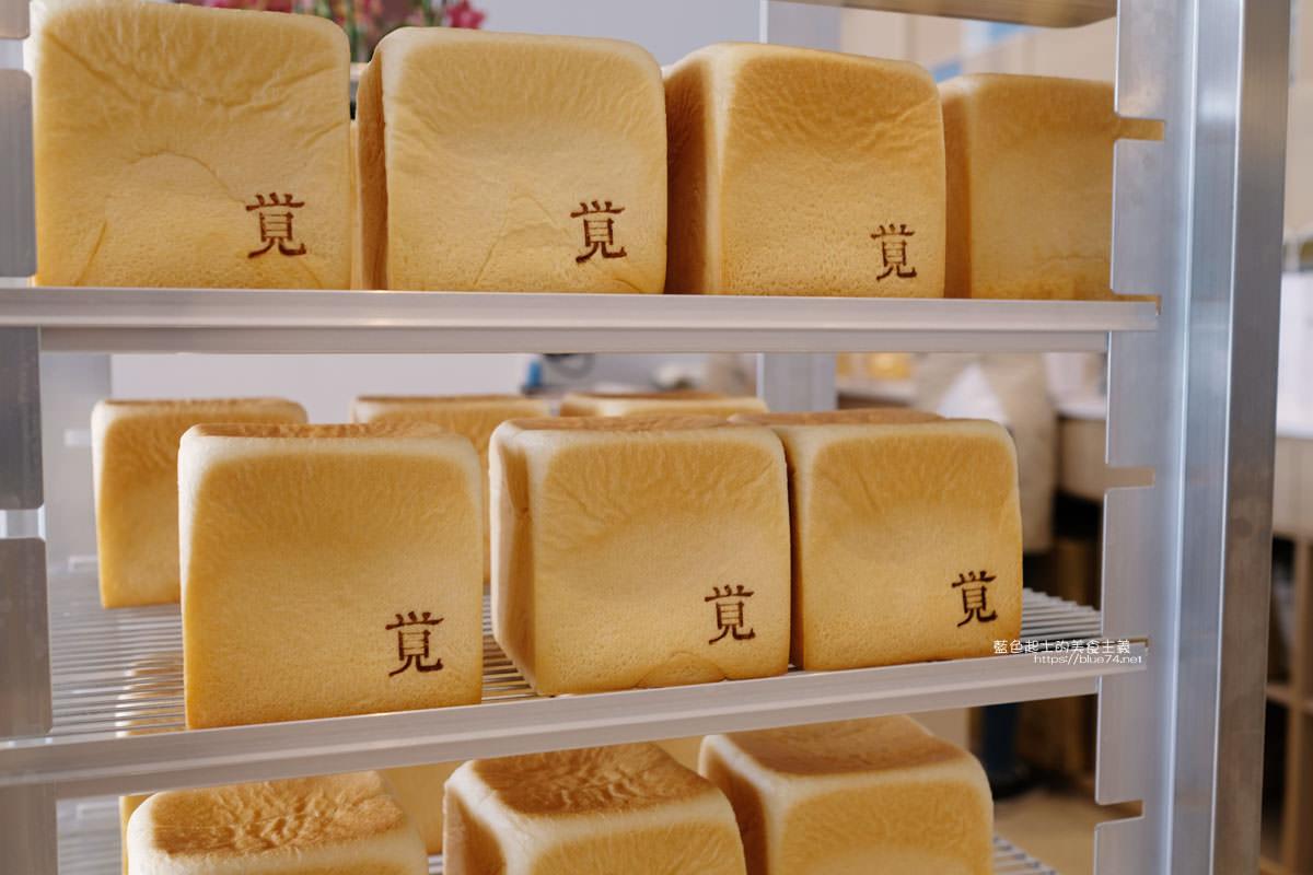 20200329134032 23 - 一覚ichisatori bakery高級食パン専門店│台中第一間日本最高級生吐司專門店