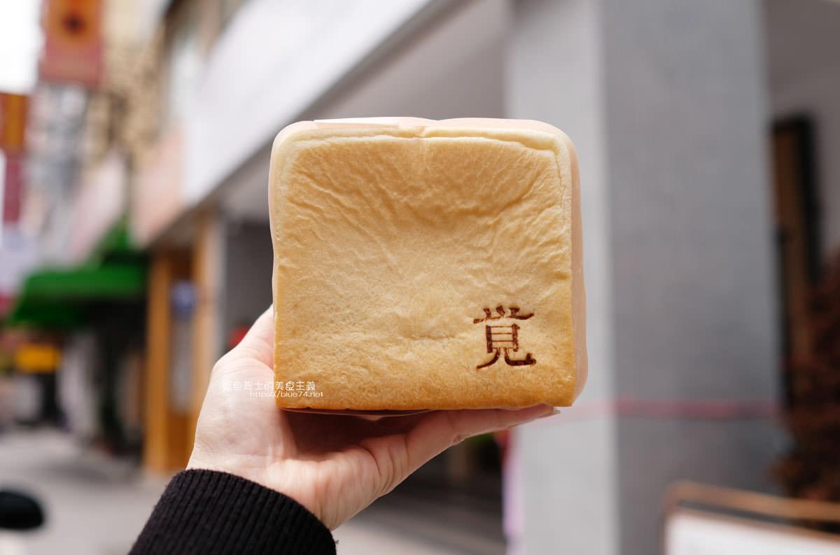 20200329134034 32 - 一覚ichisatori bakery高級食パン専門店│台中第一間日本最高級生吐司專門店