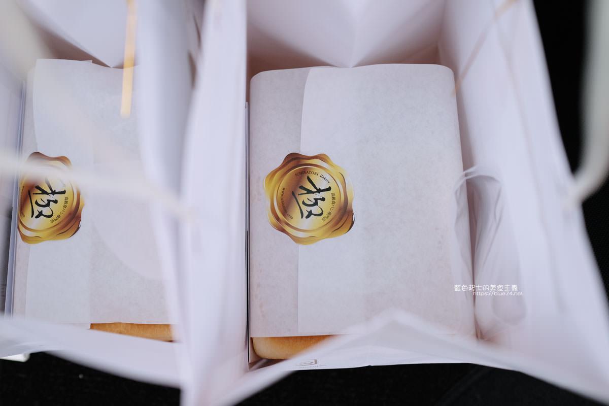 20200329134034 88 - 一覚ichisatori bakery高級食パン専門店│台中第一間日本最高級生吐司專門店