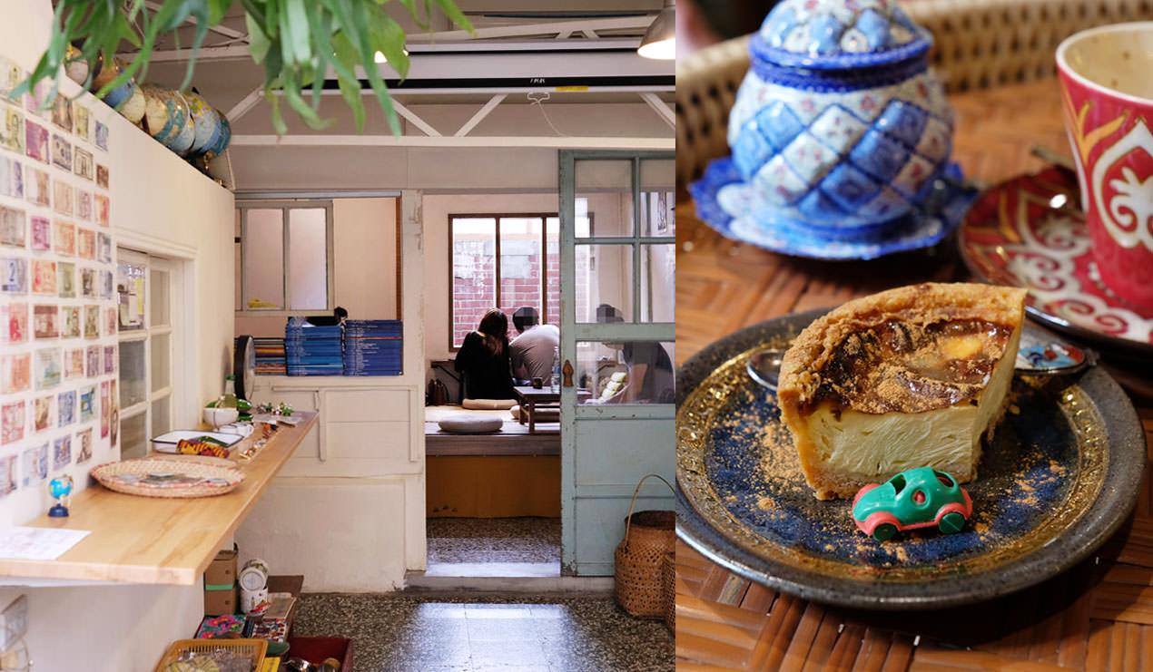 台中西區│旅行喫茶店-集結旅行的味道和記憶小物,喝的到世界各地茶品及店家手作甜點