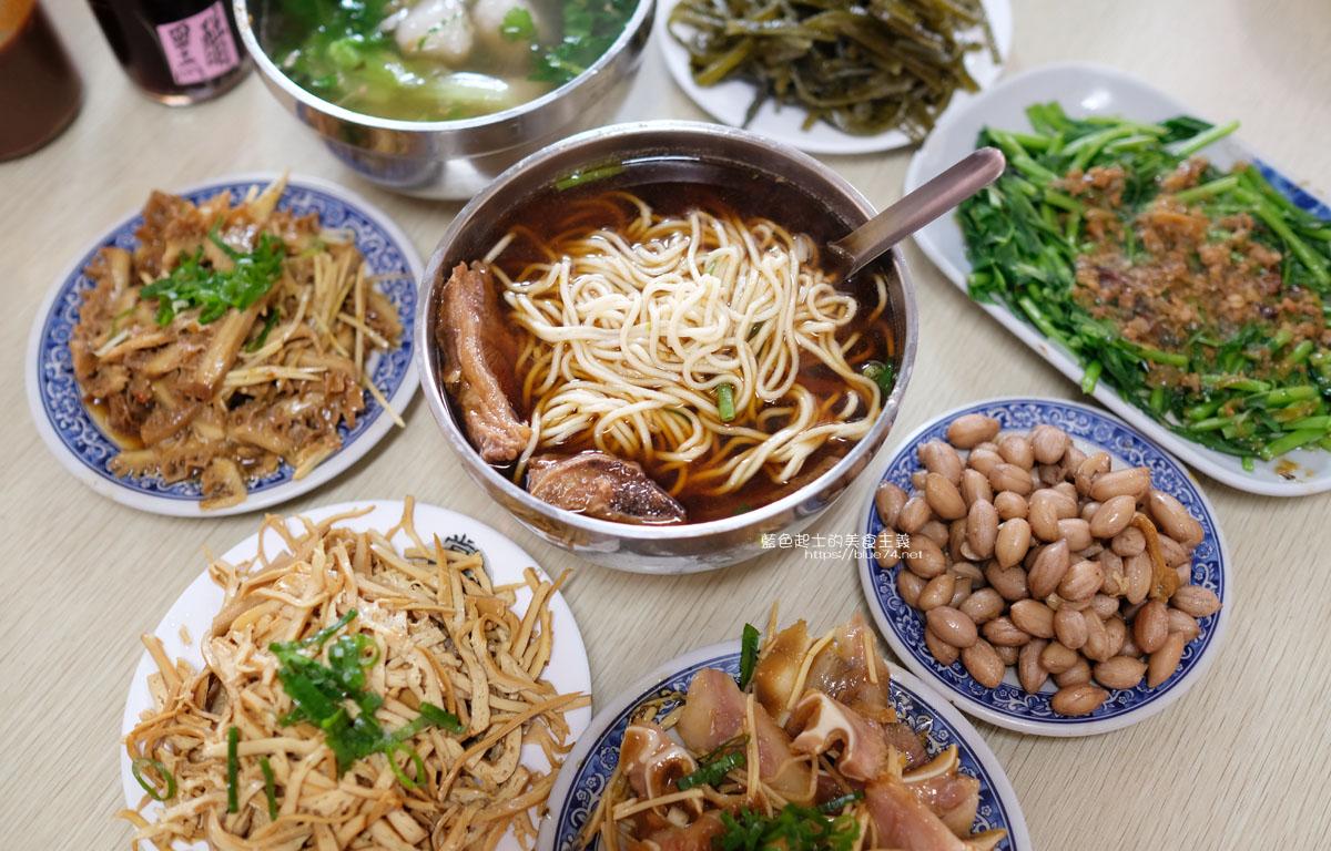 台中東勢│東口小吃-東勢在地小吃美食,下午時間沒有休息,三角圓湯不錯