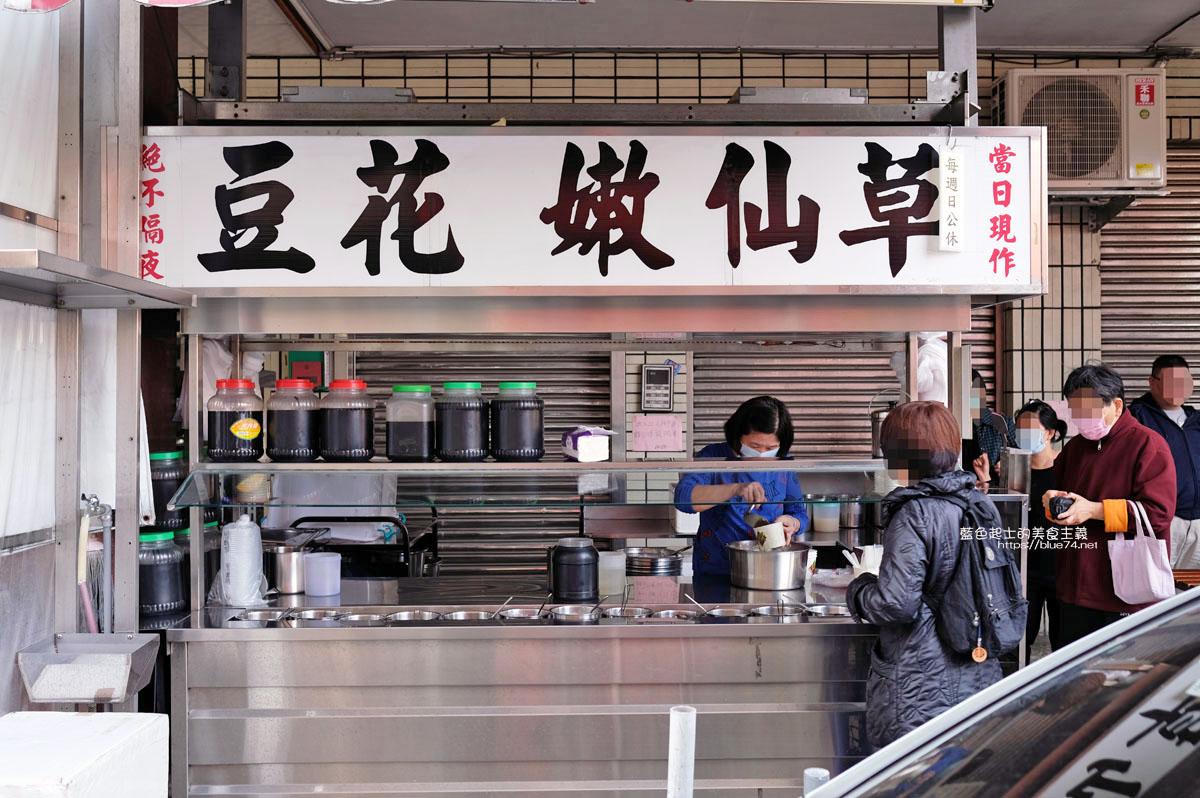 台中西區│民生路無名豆花-豆花裝滿料只要35元,裝太少老闆娘幫你裝滿