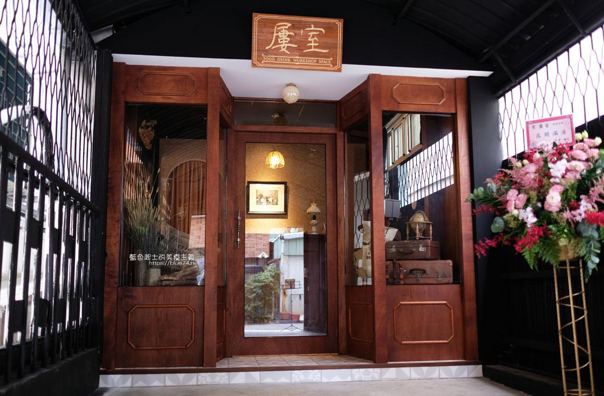 台中西區│屢室-彩妝師的歐洲古董、老件收藏品空間,復古少見的氛圍