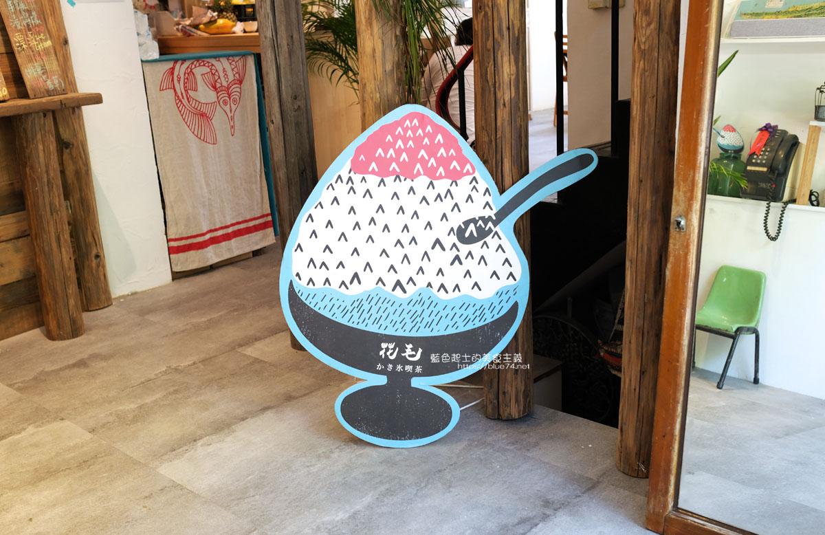 20200515153538 56 - 花毛かき氷喫茶│黎明新村裡IG打卡人氣季節刨冰
