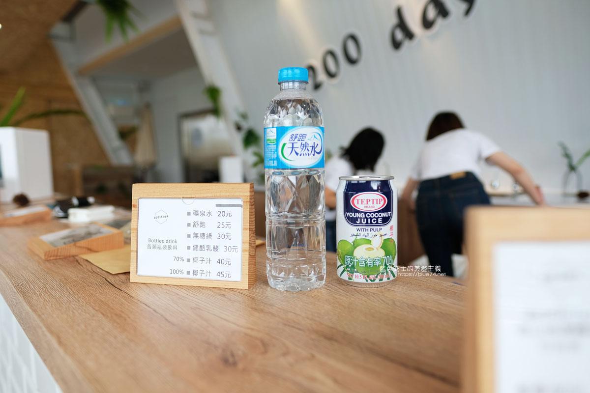 20200519120528 44 - 200 days│東豐綠色走廊最美冰店,好天氣來騎車吃冰囉