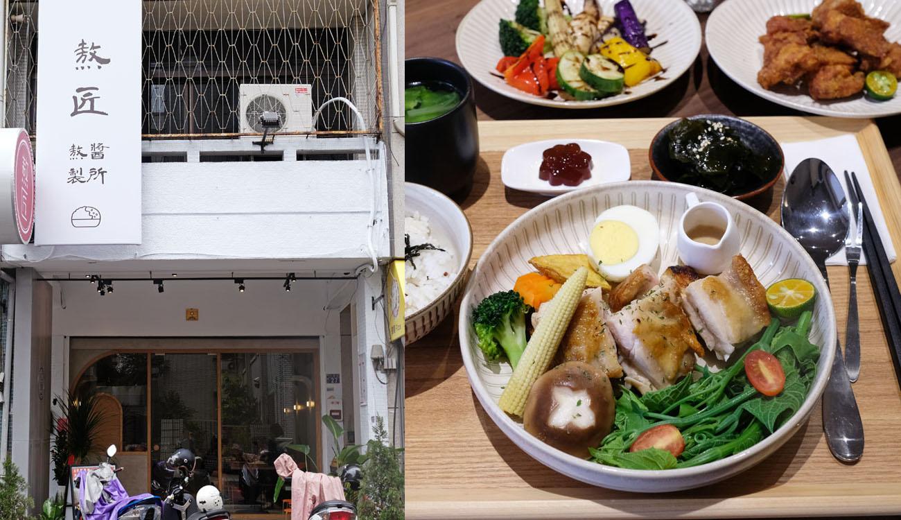 台中東區│熬匠-後火車站美食,咖哩和定食,唐揚雞不錯