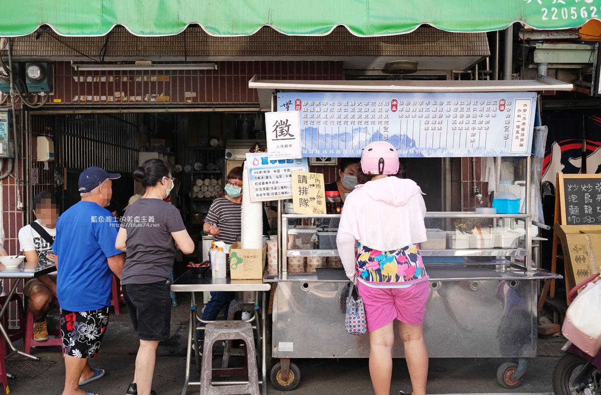 台中西屯│華美黃昏市場無名豆花-市場內隱藏版剉冰和豆花,承襲古法,溫暖手作