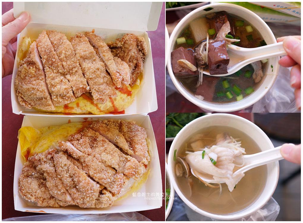 台中西屯│鄉親屋美食-鄉民推薦雞排蛋包飯,一大片雞排蓋滿蛋包飯,瑞聯天地隱藏美食