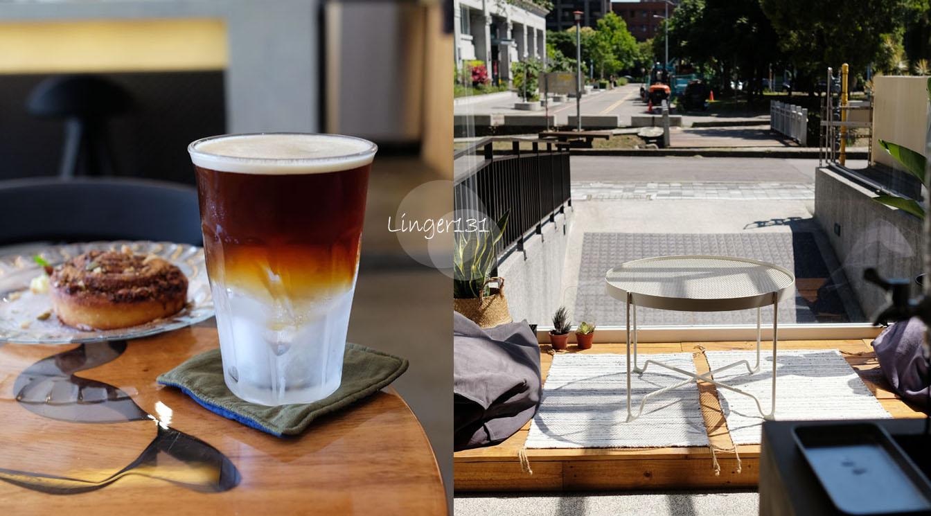 新竹竹北│Linger131滯在咖啡所-滯在一杯耽誤你的咖啡的自在空間