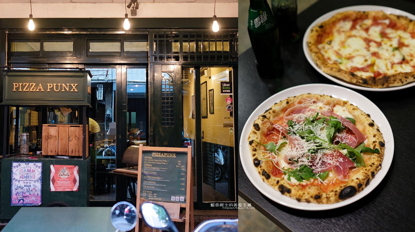 台中南區│Pizza Punx披薩胖-用心實在的美味