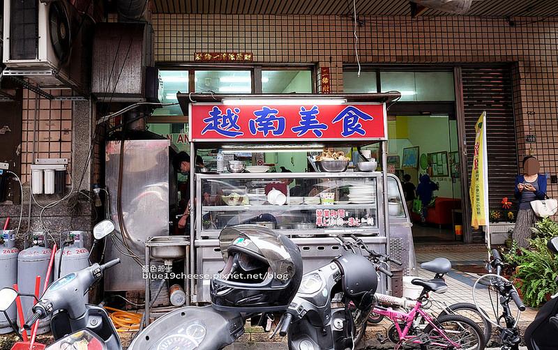 【台中西屯】上石路越南美食-餐點選擇多樣份量實在又平價,用餐時間人超多,虎尾阿嬤肉圓隔壁