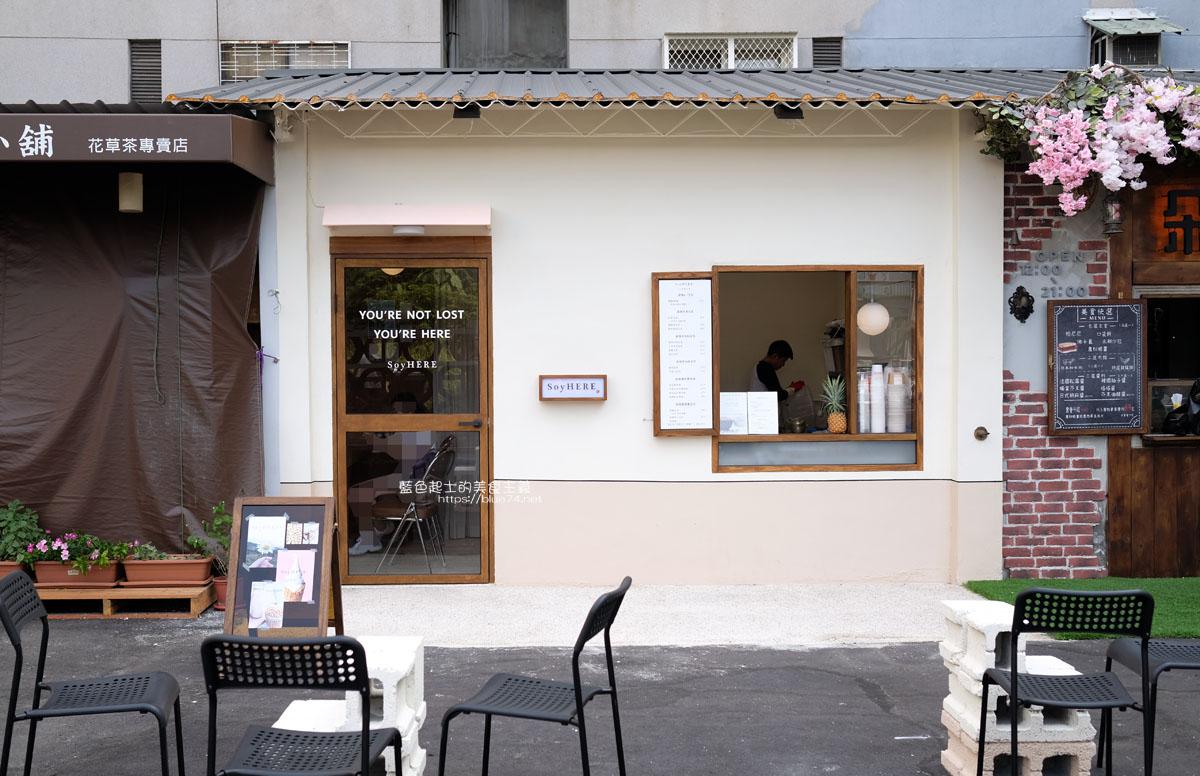 台中北區│SoyHERE這裡濃豆乳-日式風格小屋的自家製豆漿,也有豆花和霜淇淋,中友百貨對面小轆市集