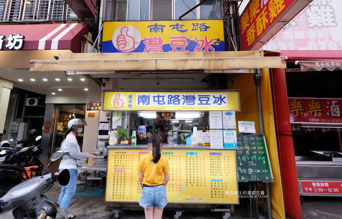 台中西區│維多利南屯路灣豆冰-古早味紅茶冰沙加香檳冰淇淋超對味