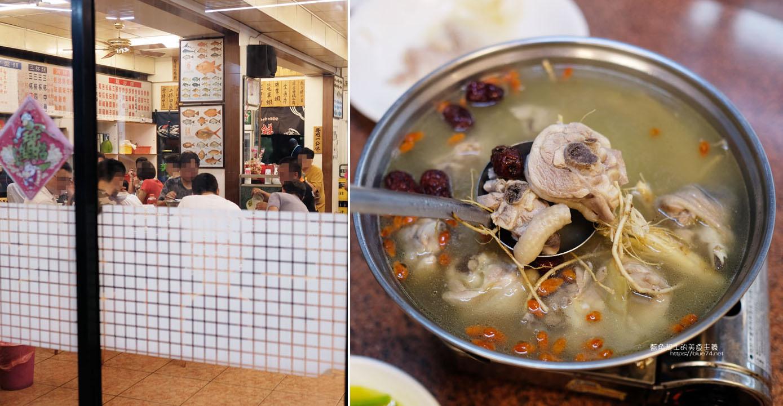 台中南屯│阿助海產店-鵝肉、現炒、火鍋,有冷氣的傳統海產店