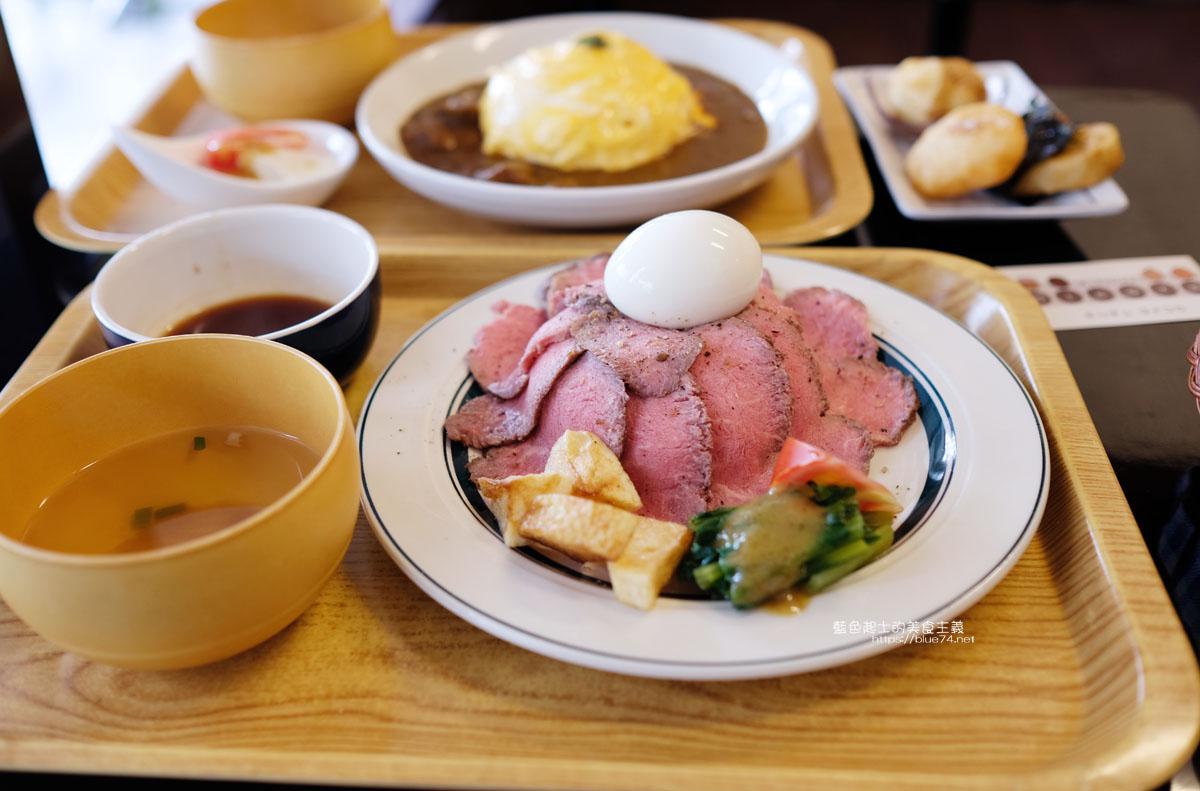 台中西區│Kitchen Micoro-向上市場美食推薦,來自北海道的日式家庭手作料理