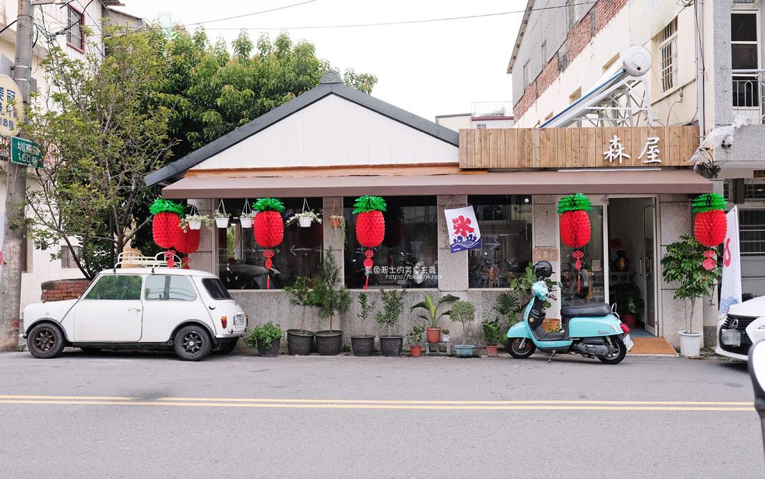 台中后里│森屋-夏季手作果醬日式刨冰,冬季甜點販售,近后里火車站