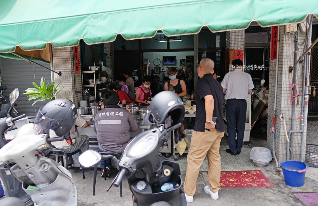 20200822020542 32 - 自治街無名麵店│巷弄在地老店,古早味中式小吃,近美術館和英才路郵局