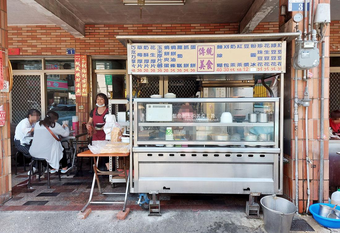台中太平│傳統美食-太平早餐美食,推薦豆花,老闆娘很親切