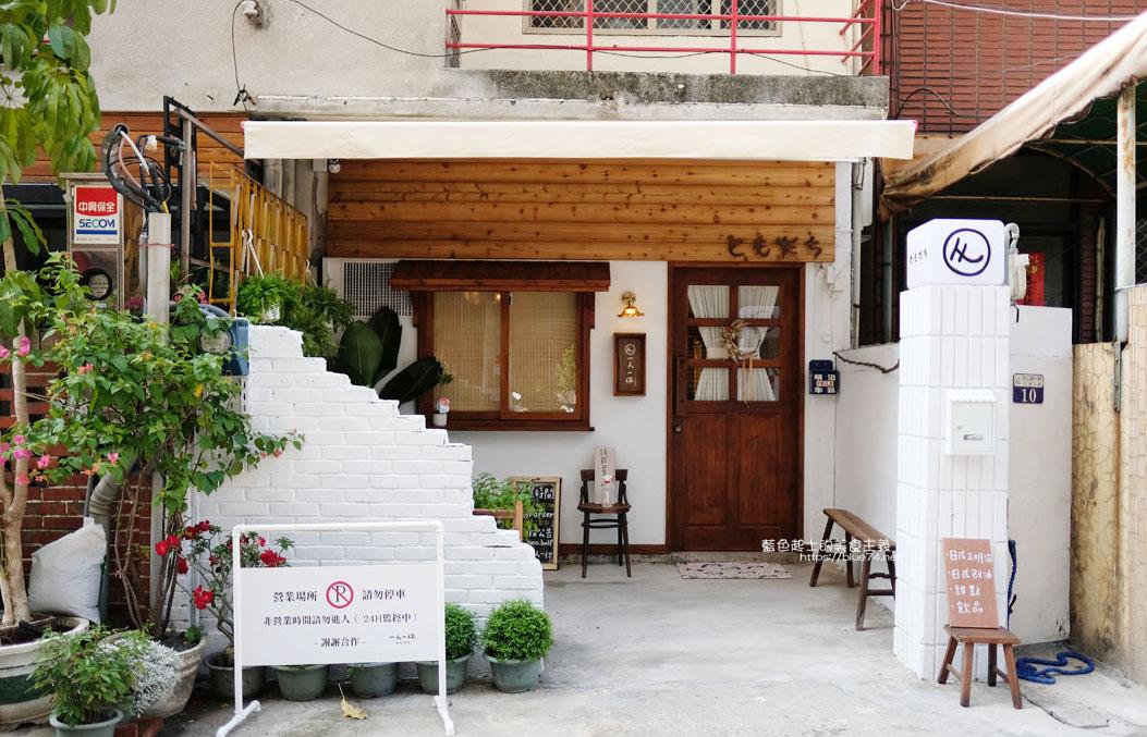 台中西區│一人一伴ともだち-兩姐妹的一人一伴,老屋、早午餐和日式刨冰,美味有溫度