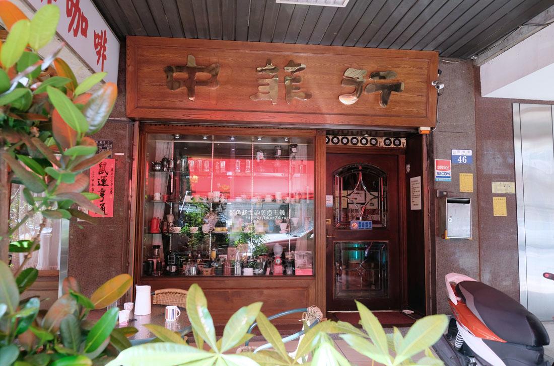 20200903191651 47 - 中非咖啡館|中菲行,中菲咖啡,老台中人的咖啡,迷人的老派咖啡氛圍