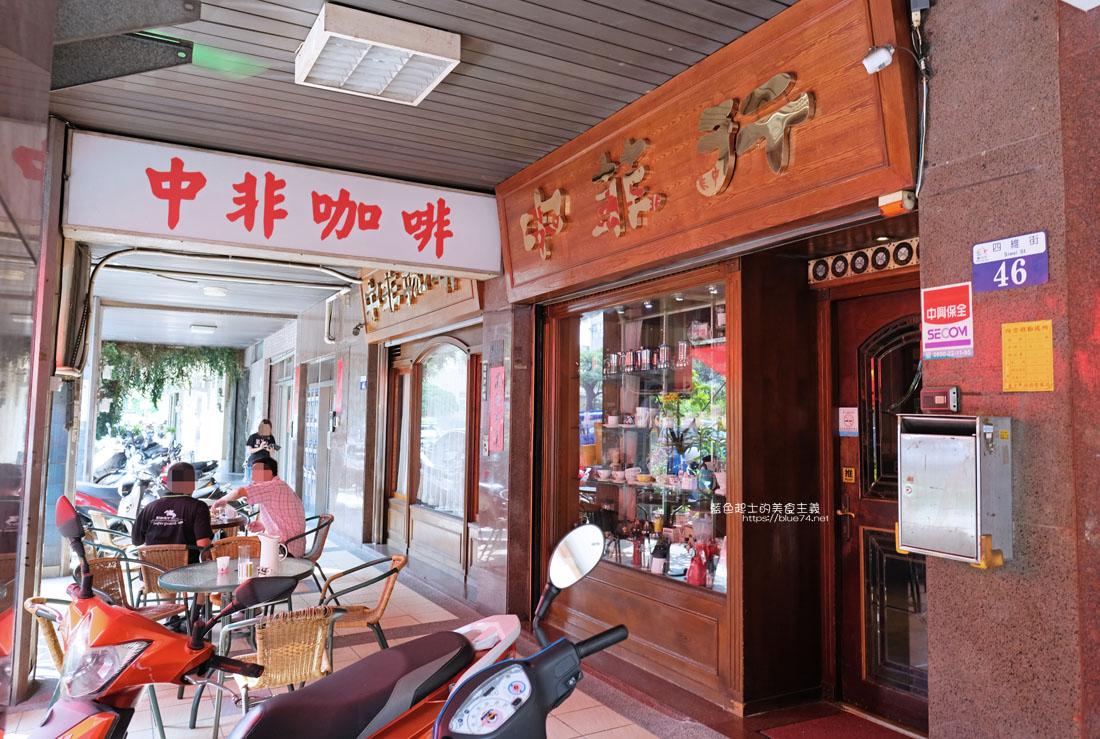 20200903191652 54 - 中非咖啡館|中菲行,中菲咖啡,老台中人的咖啡,迷人的老派咖啡氛圍