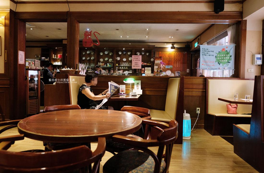20200903191656 17 - 中非咖啡館|中菲行,中菲咖啡,老台中人的咖啡,迷人的老派咖啡氛圍