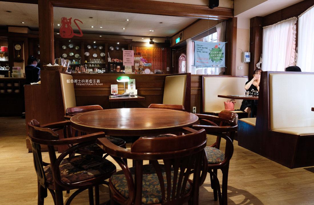 20200903191714 73 - 中非咖啡館|中菲行,中菲咖啡,老台中人的咖啡,迷人的老派咖啡氛圍