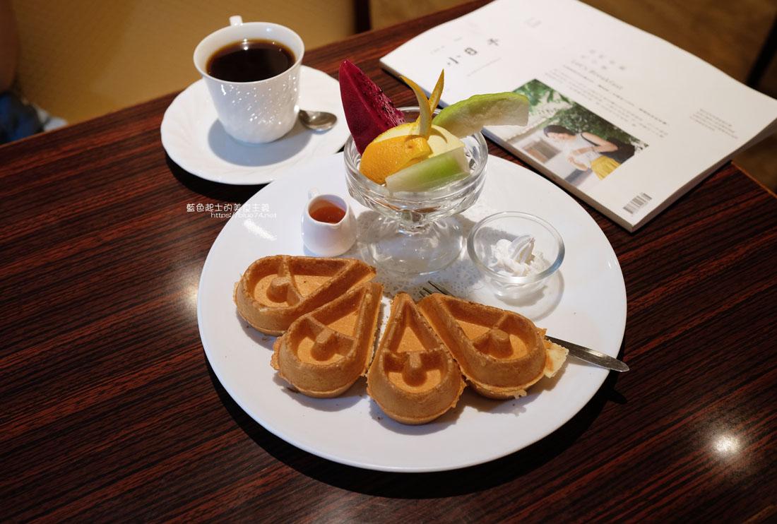 20200903191715 60 - 中非咖啡館|中菲行,中菲咖啡,老台中人的咖啡,迷人的老派咖啡氛圍