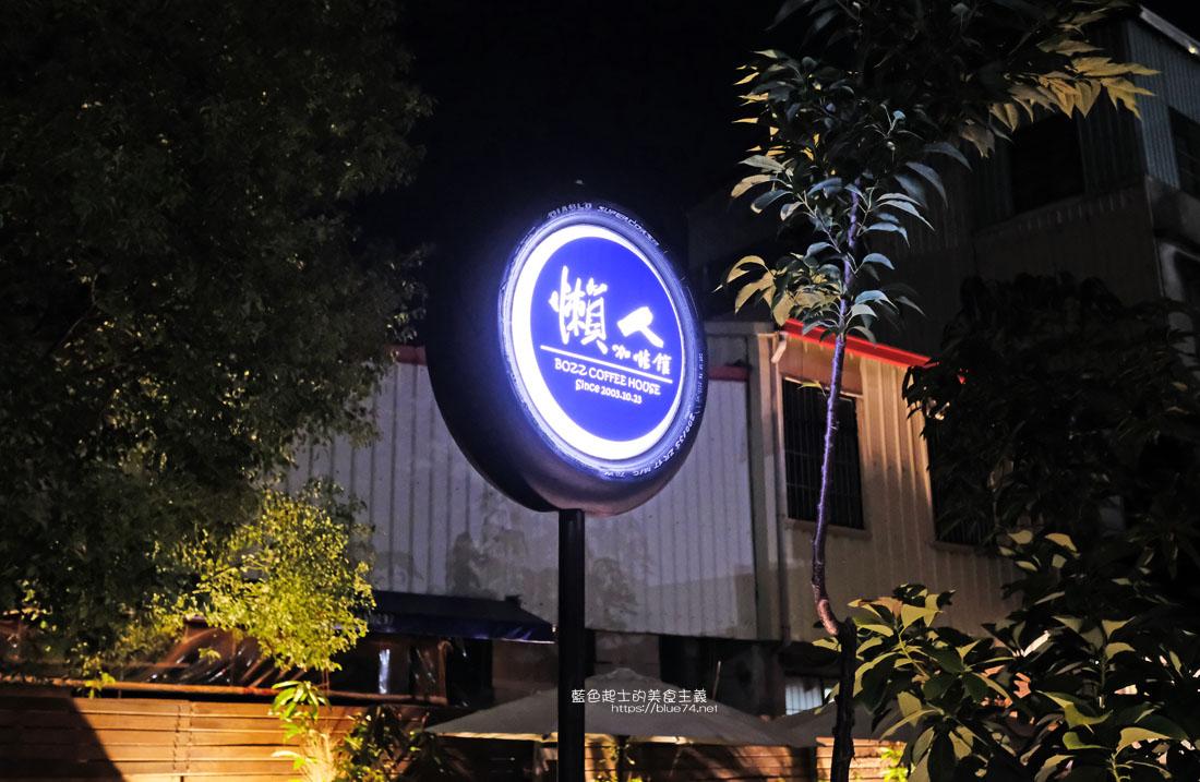 20200904172226 48 - 懶人咖啡館五代目|讓人放鬆的台中深夜咖啡館,這裡的厚片吐司是別人家的兩份厚片吧