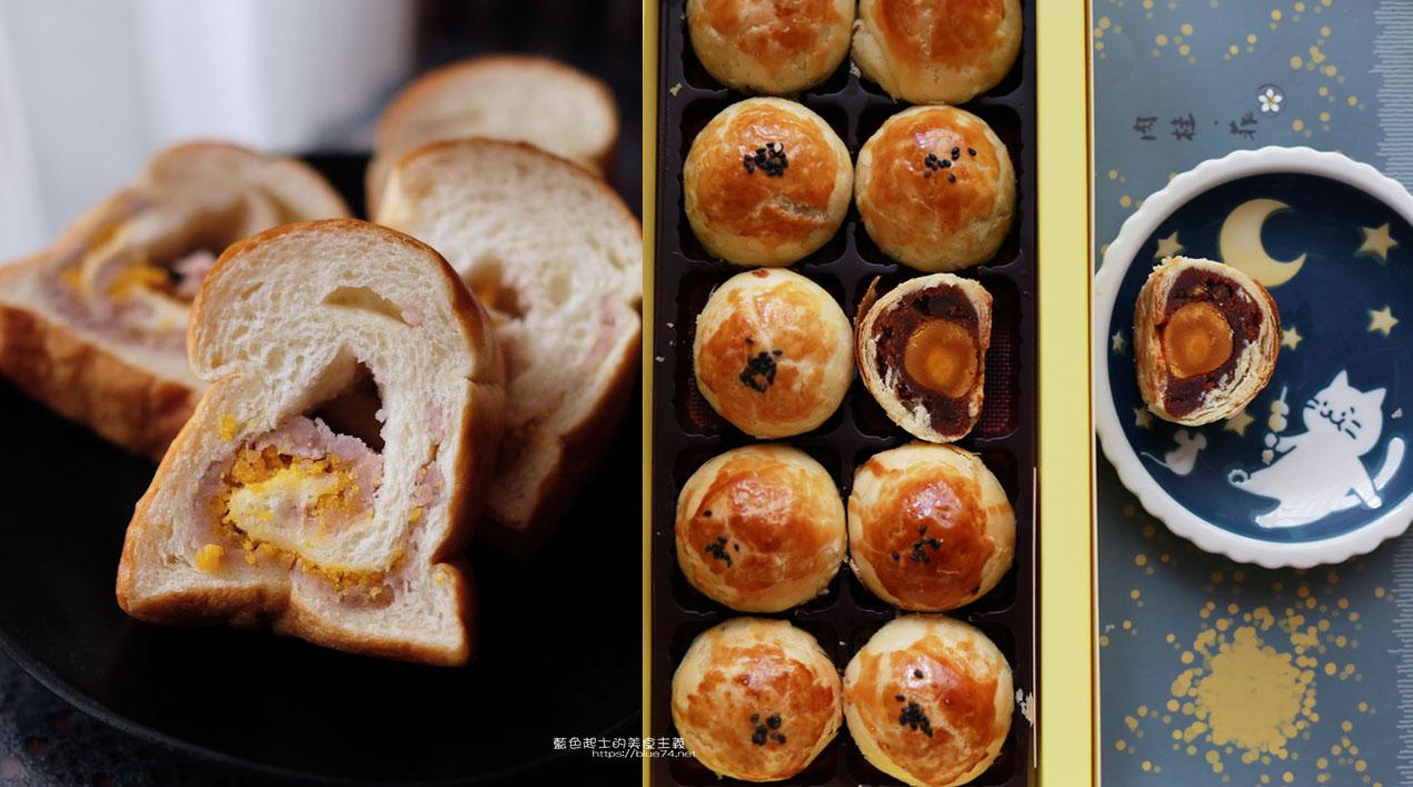 台中西屯│肉桂菲-烘焙是讓人感覺幸福的事物,推金沙芋頭吐司、小餐包和蛋黃酥