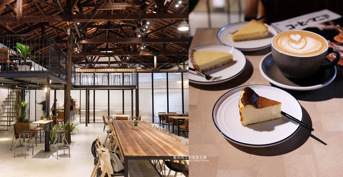 20200910175718 55 - 憬初尋|豐原老倉庫改建成咖啡廳,木質設計結合工業風,老屋新生也推廣國產咖啡及農產