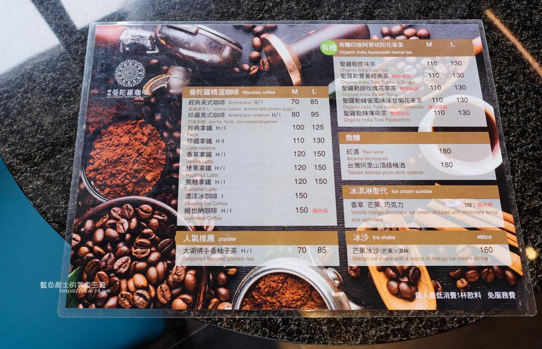 20200913011951 44 - 彩色曼陀羅咖啡|環境不錯,打卡書牆好拍